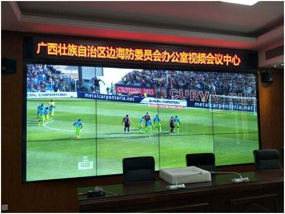 TCL液晶屏幕入驻边海防办公室会议中心