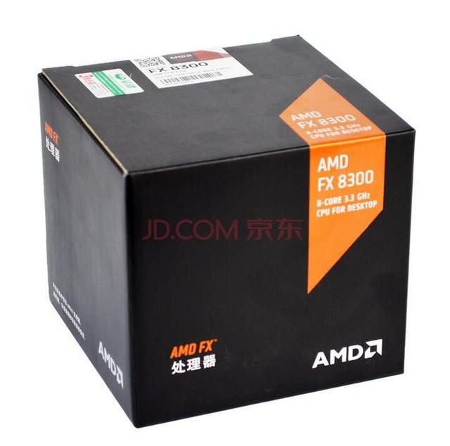 新装上市 AMD FX-8300京东售价799元