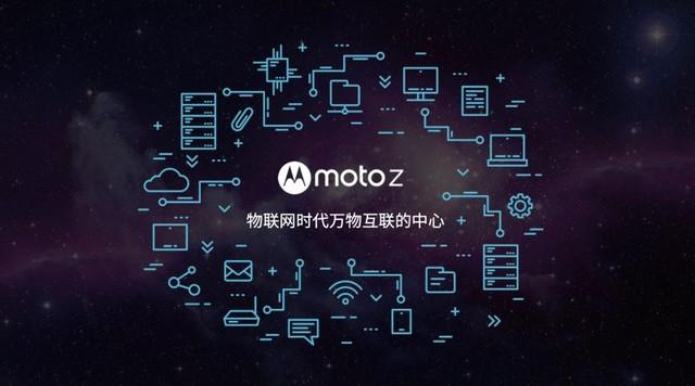 """今年以来,联想移动在多个场合表示要""""在中国打翻身仗"""",其重要武器就是打造好的产品,并通过好的产品逐渐树立用户口碑,重塑联想手机品牌形象。继在国内发布ZUKZ2Pro和ZUKZ2之后,今年6月,联想在美国硅谷举办的TechWorld上,推出了新一代模块化智能手机,包括MotoZ系列智能手机和MotoMods模块创新平台;还发布了全球首款搭载Tango技术的AR大屏智能手机PHAB2Pro等多款创新产品。   其中,模块化手机备受业界关注。除了手机本身的创新以外,联想正在将MotoM"""