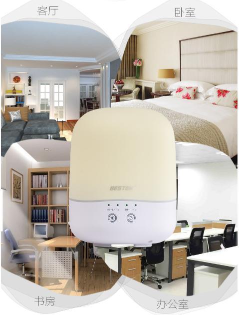 空调房必备 百事泰负离子加湿器