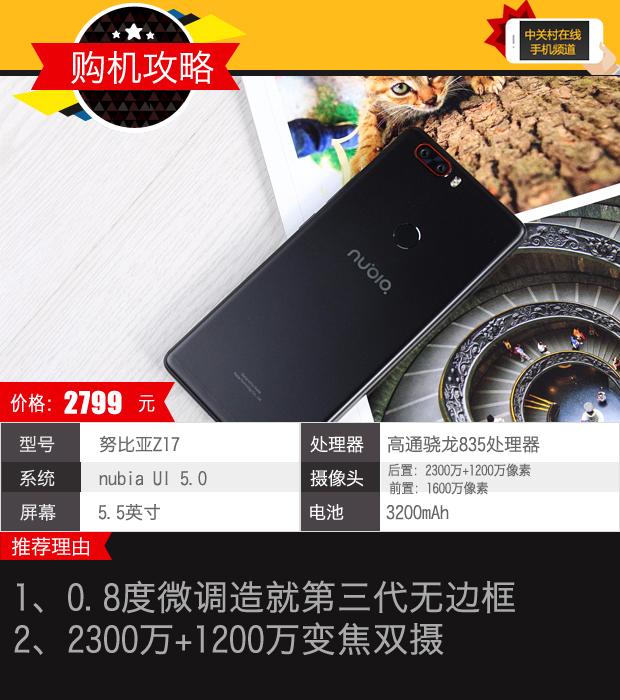 618就买它 XXXX元起中高端热销手机推荐