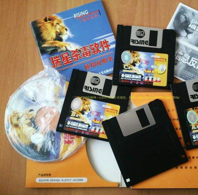 """勒索病毒东山再起 你的电脑上曾经的""""老铁""""们还在吗"""