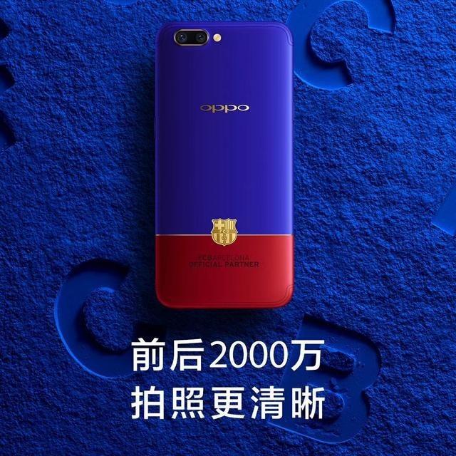 7月手机畅销排行 OPPO榜首小米倒数第一
