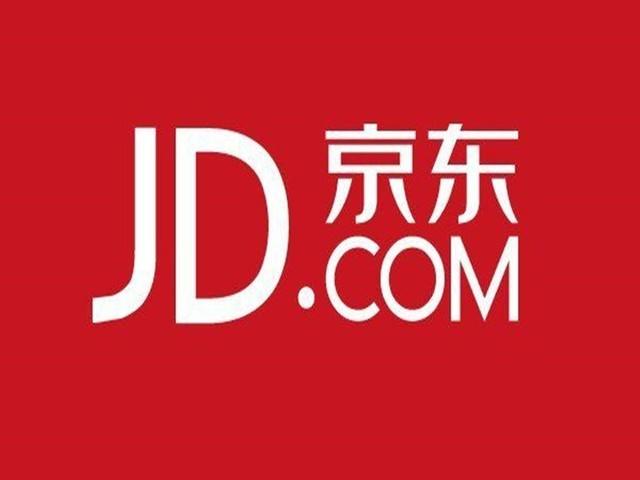 北京首次 京东打算在南六环无人机送货