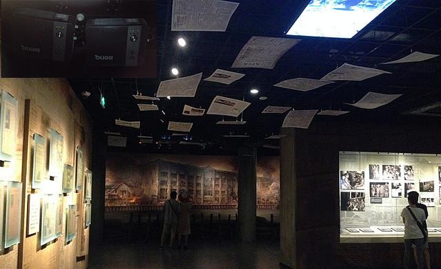 明基工程投影方案为四行仓库抗战纪念馆增辉