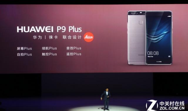 华为P9 Plus评测