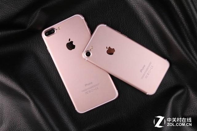 卖谁最划算 友商眼中的iPhone都值多少?