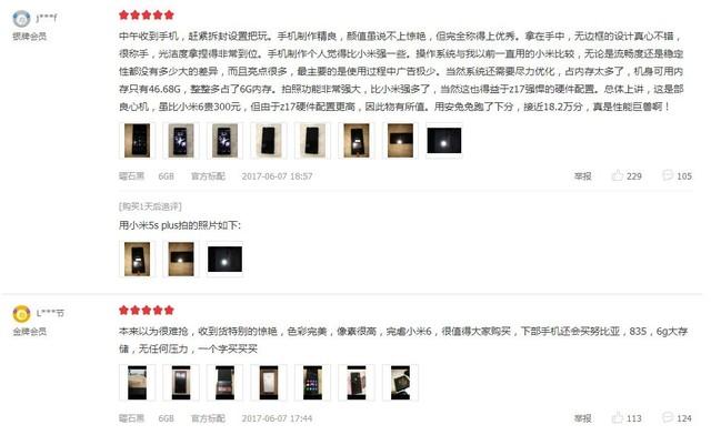 分期和福利 选这五款手机上京东更合适