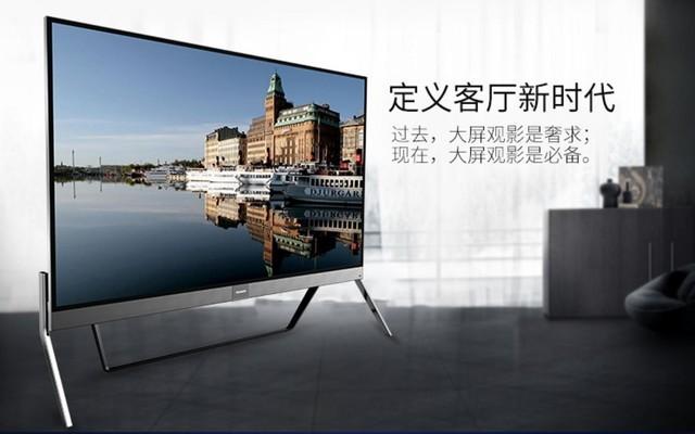 岳云鹏晒100吋巨屏电视 能装下他的大脸