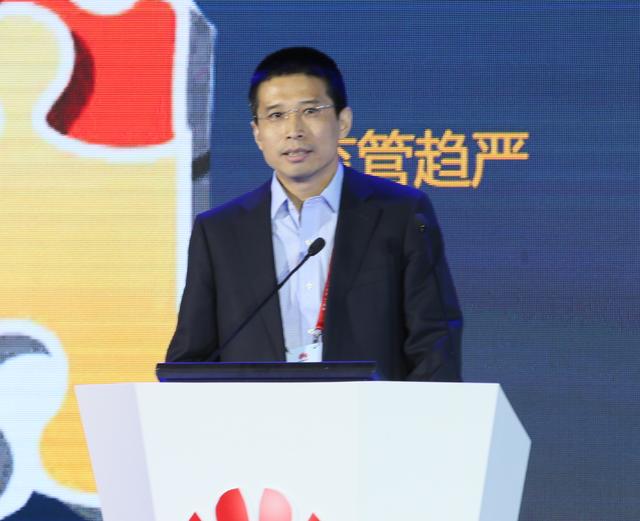 2016华为中国金融峰会成功举行