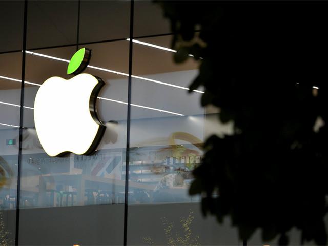 苹果对外发行10亿绿色债券:支持巴黎协定