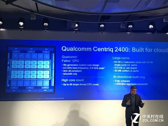 高通发ARM服务器芯片借白牌撕裂X86壁垒