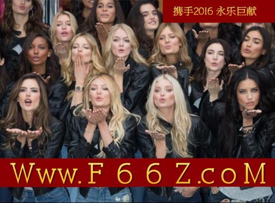 永乐国际真人风尚 ag娱乐平台签约名模