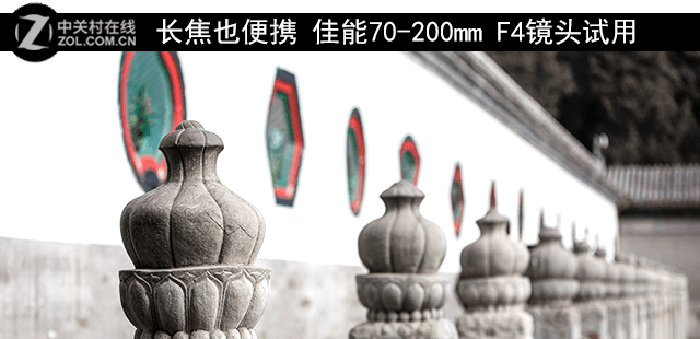 长焦也便携 佳能70-200mm F4镜头试用