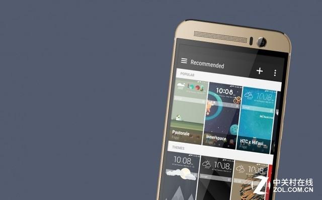 HTC One M9+也有了光学防抖版