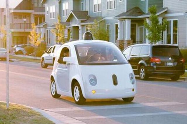 美加州出新规:结果谷歌福特等集体抵制