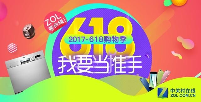 可能是全年最低价 京东6.18买这些不后悔