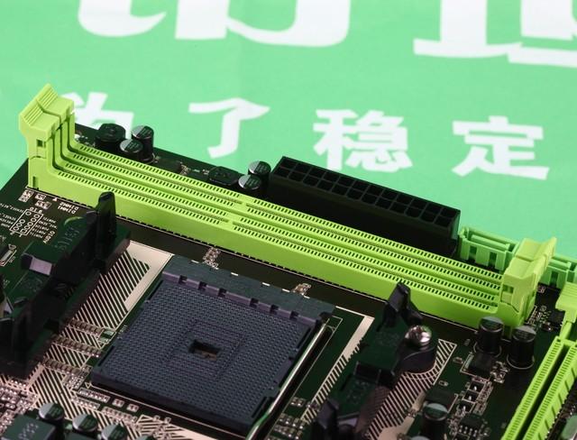 860K四核爆款主板!铭瑄升级版A86仅328
