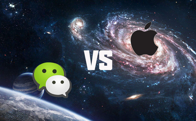 腾讯竟然也会被欺负 苹果怒怼微信的背后