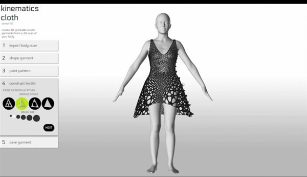 亚马逊花费巨额收购3D人体模型公司