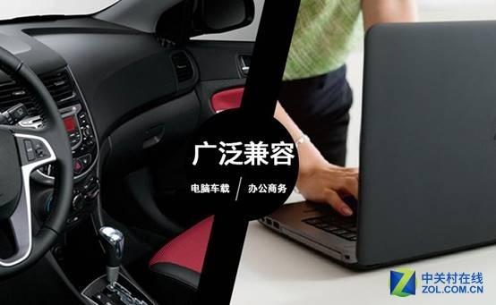 HP v222w电脑车载两用U盘 双11天促销中!