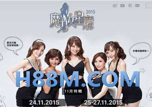 AG国际魔力女星季!五大宅男女神和记娱乐