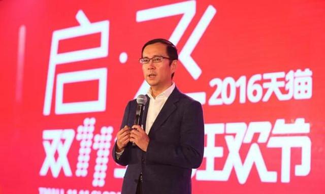 阿里巴巴CEO张勇:今年双11我们这样玩