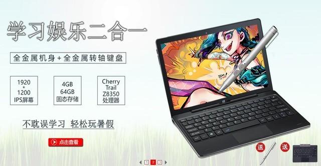 阿波罗处理器!品铂W13开学季特惠!
