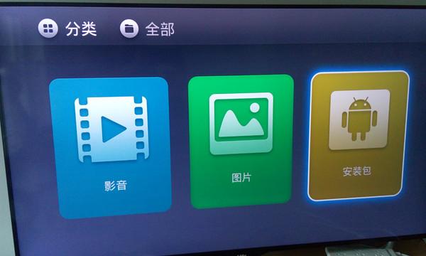 乐视电视必备直播软件免费看翡翠台、本港台