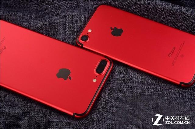 来了! iPhone7 Plus中国红发布时间曝光