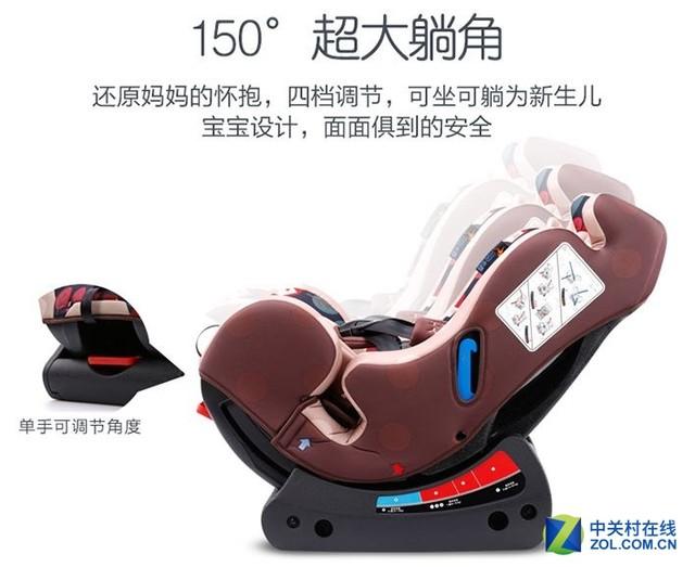 贝贝卡西LB-718儿童安全座椅