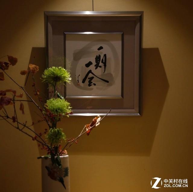 浅尝一期一会 客厅格调如何兼顾匠心与茶道优雅