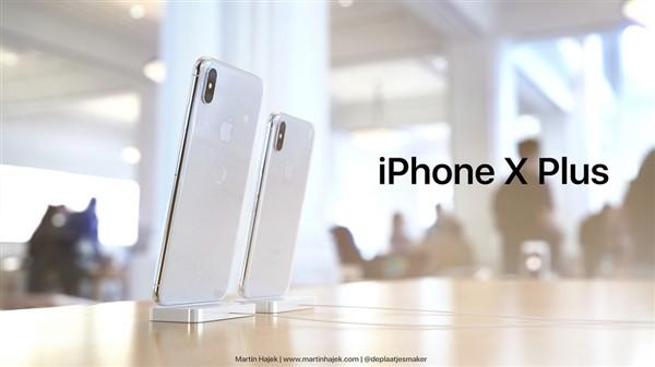 6.4英寸iPhone X高清概念图曝光:更全面