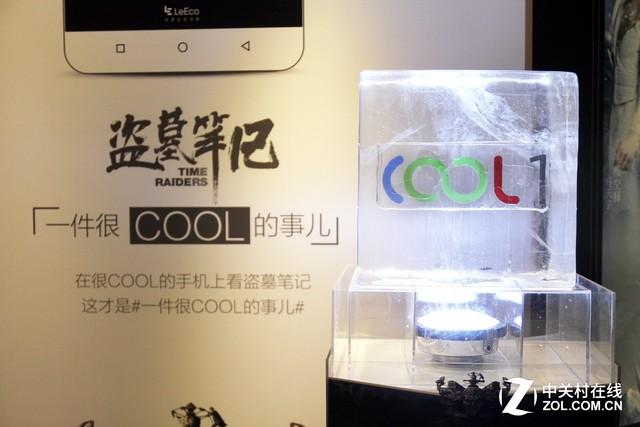 新品定名cool1