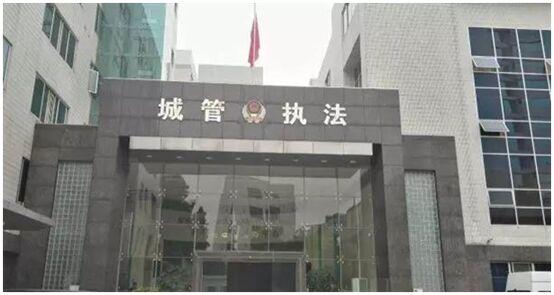 TCL液晶拼接屏入驻南海区行政服务中心