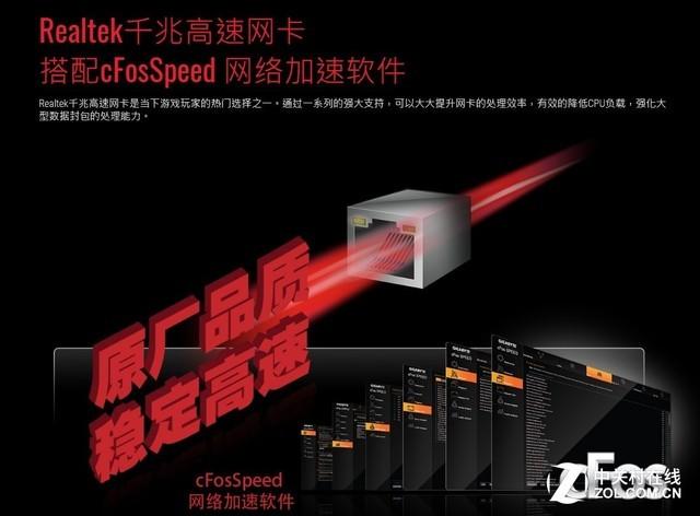 性价比装机 技嘉AB350M-Gaming 3热卖中