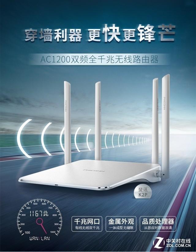双十一 WiFi无线路由器 白送你 抢