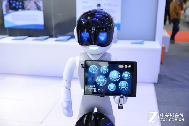 GQY视讯 银行机器人