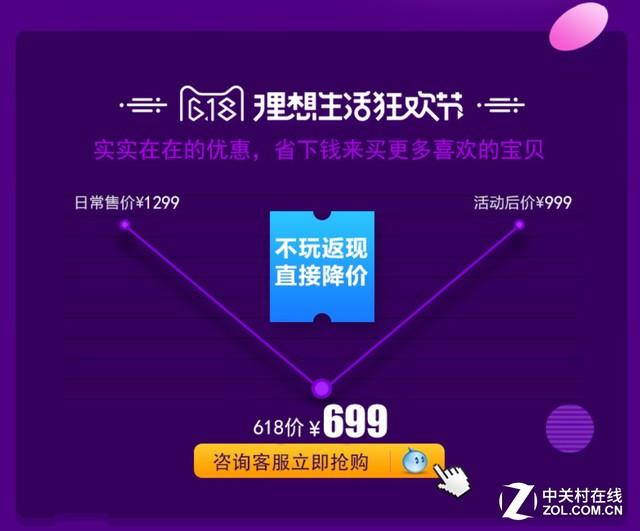 享优乐生活 海尔小厨师 晶钻Q7 破壁机 仅售699!