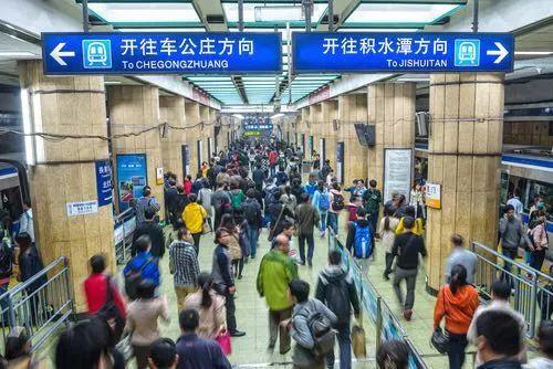 华为敏捷Wi-Fi助力北京地铁