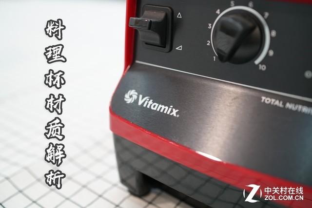 料理机横评精简版