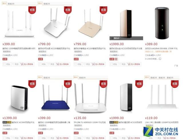 11.11买了一堆 但WiFi覆盖问题解决了吗