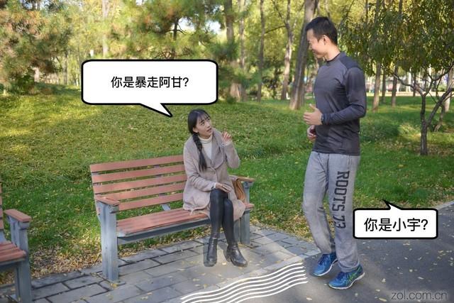 北漂女白领恋爱打拼记(2) 撩上运动达人