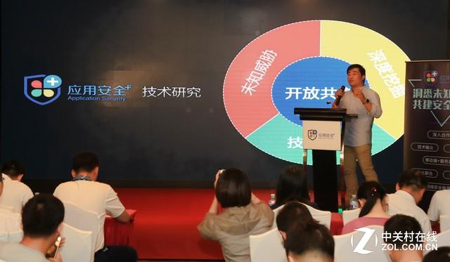 """爱加密与安百科技达成战略合作共筑信息产业""""应用安全+"""""""