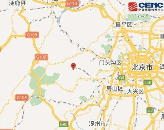 房山2.8级地震