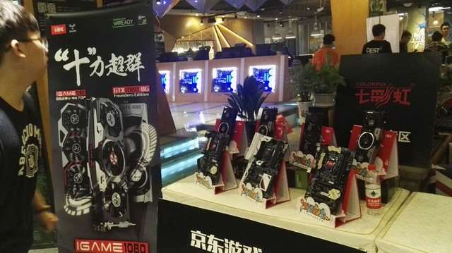 CEST全民电竞时代 重庆站完美收官