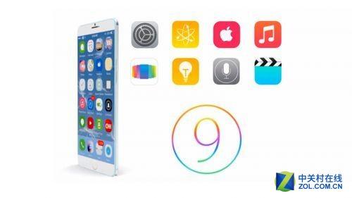 iOS9正式版就算不能越狱仍可用插件