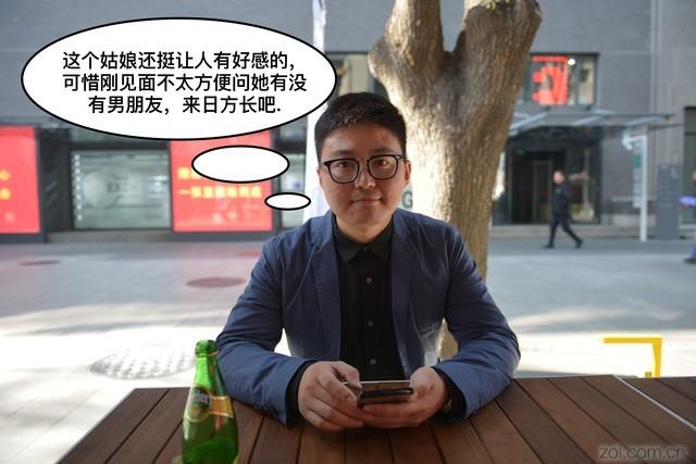 北漂女白领恋爱打拼记(3) 撩上眼镜男
