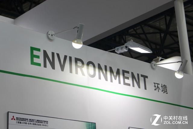 科技创想情系地球 三菱重工携整体解决方案参展中国环保展