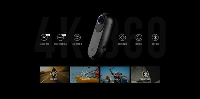 Insta360推出能拍子弹时间的全景运动相机